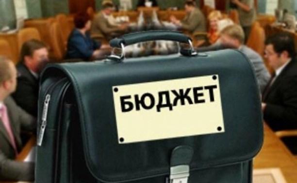 В Тульской области внесены поправки в бюджет на 2016 год