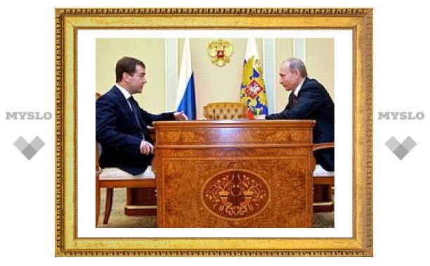 Путин и Медведев сыгрались