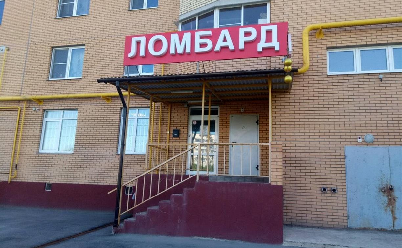 Щекинские полицейские задержали грабителя при попытке продажи добычи