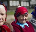 Минтруд подготовил законопроект о прекращении выплат пенсионерам-миллионерам