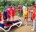 В Центральном парке для детей провели мастер-класс по спасению утопающих