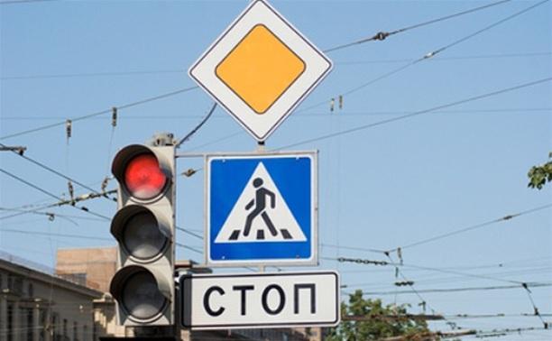 Водителей заставят тормозить перед пешеходными переходами