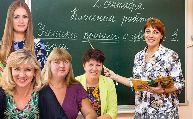 С 1 февраля в Тульской области откроется электронная запись в школу