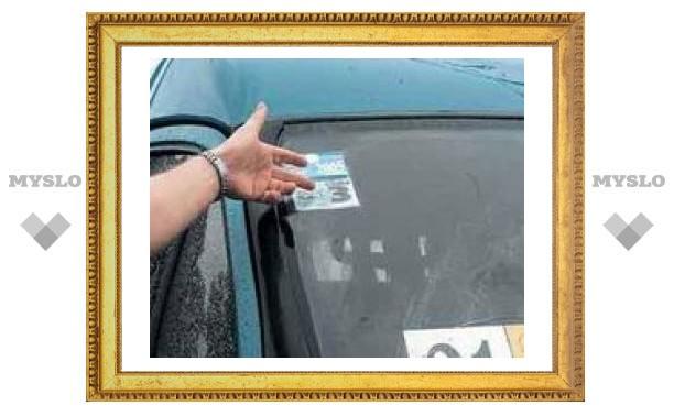 В мае на лобовое стекло автомобиля можно будет клеить один талон