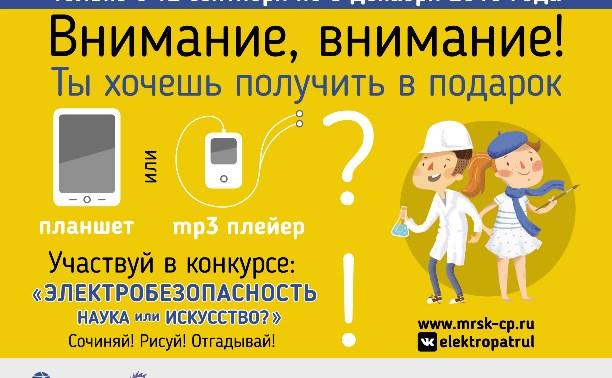 Электробезопасность рязань именные удостоверения по электробезопасности