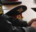 Престиж полицейских поднимут тремя триллионами рублей
