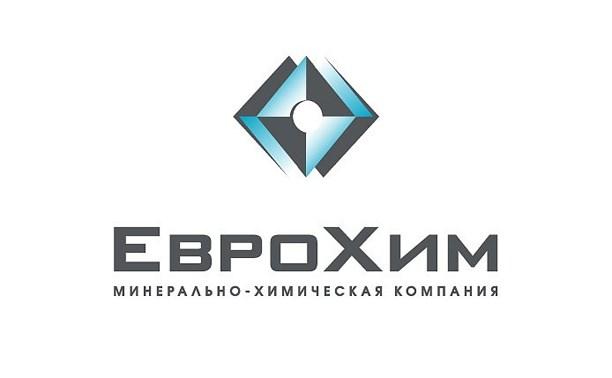 Министр природных ресурсов и экологии наградил «ЕвроХим»