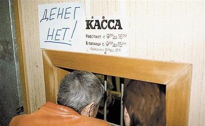 В Тульской области работникам завода выдадут запоздалую зарплату