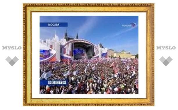Московские концерты в День России собрали 50 тысяч человек