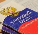 Бывшего военкома Заокского района осудят за смертельное ДТП