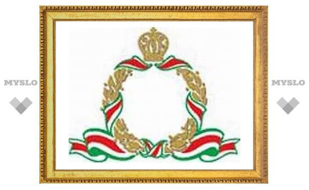 Новый Патриарх будет выбран 27-29 января