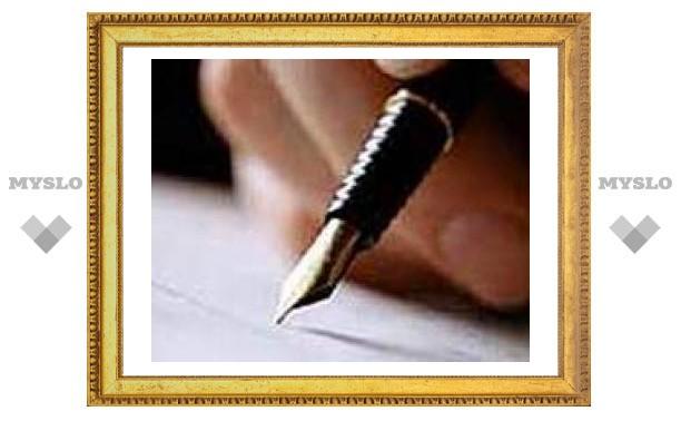 Сегодня весь мир отмечает День писателя