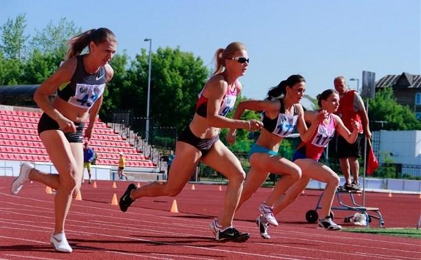 Сборная Тульской области по лёгкой атлетике отправилась в Смоленск