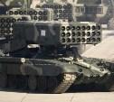 «Сплав» будет разрабатывать новую тяжёлую огнемётную систему для армии России
