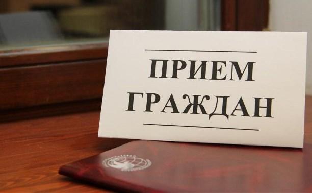 Где и когда жители Тульской области могут встретиться с главами местной администрации?