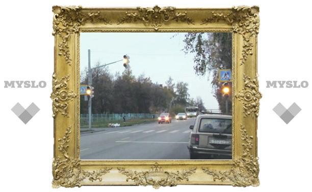 Включите светофор напротив школы!