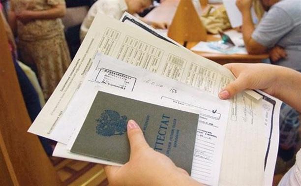 25 июля – последний день подачи документов в ВУЗы
