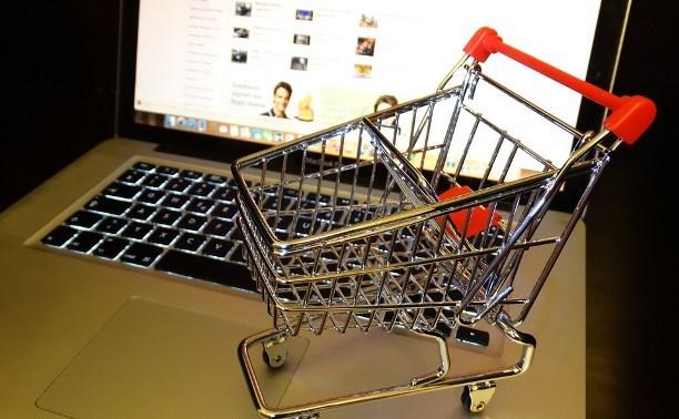 Повседневные покупки через интернет: разбираемся в их удобстве и плюсах