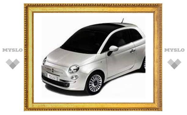 Fiat за два часа распродал первые экземпляры модели 500