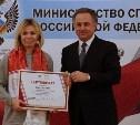 Ольга Слюсарева стала послом ГТО в Тульской области