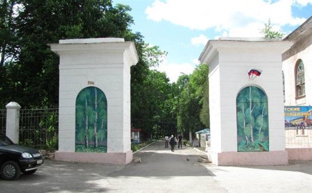 Парк в Щёкино будет не хуже, чем Белоусовский
