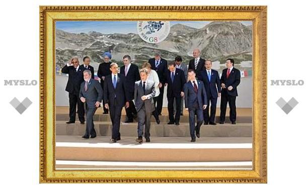 Лидеры G8 пообещали бороться с протекционизмом