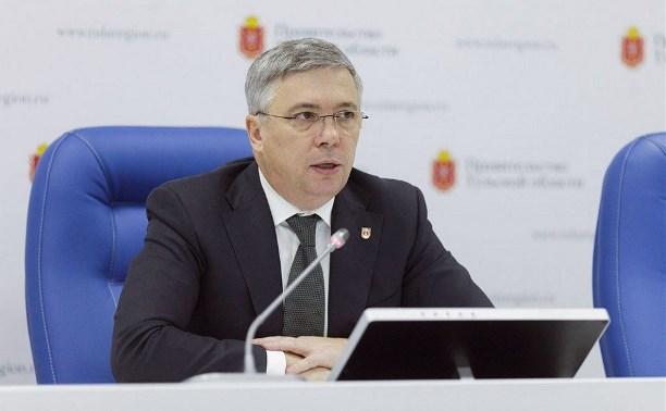 Личный прием Андрея Третьякова
