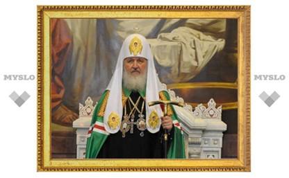 Патриарх Кирилл назвал причину Чернобыльской аварии