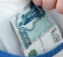 Липовый больничный обошелся тульскому слесарю в 10 тыс. рублей.