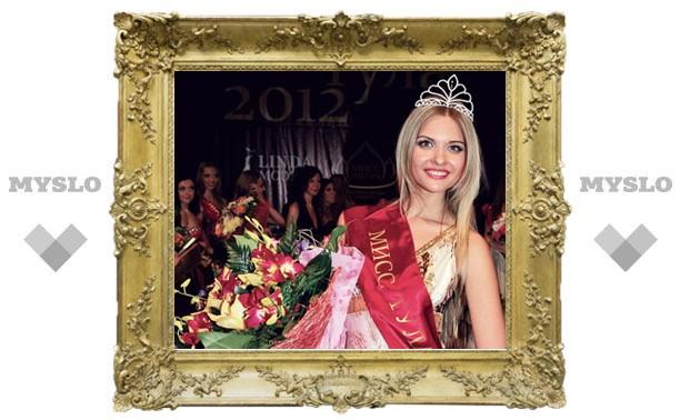 Титул «Мисс Тула – 2012» выиграла студентка Мария Трусова