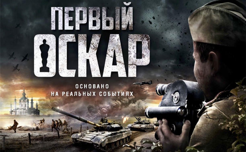 В Тульской области пройдут съемки фильма с бюджетом в 400 млн рублей