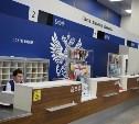 Почта России «заморозит» тарифы на доставку газет и журналов