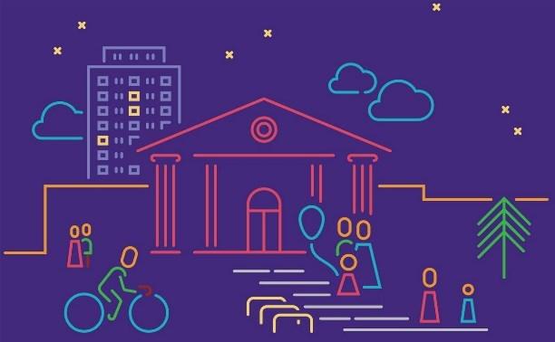 Туляков приглашают на «Ночь музеев»