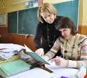 Министерство образования России предлагает изменить систему аттестации учителей