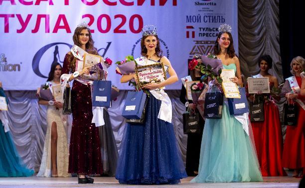 Титул «Краса России Тула – 2020» выиграла 26-летняя Мария Мартынова