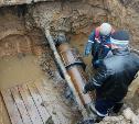 В Тульской области создана комиссия для выяснения причин коммунальных аварий