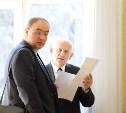 Защита Прокопука настаивает на незаконности изъятия документов