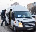 Коммерческие перевозчики Тулы могут лишиться лицензии за несоблюдение расписания движения