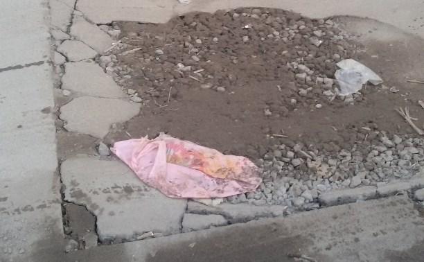 На улице Рязанской в Туле проваливается асфальт