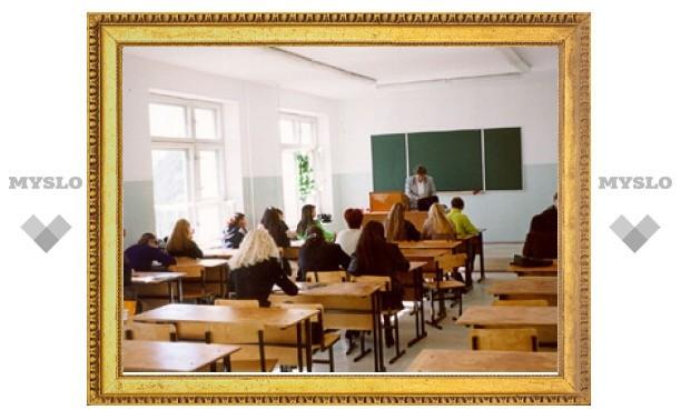 Департамент образования Тульской области подведет итоги работы за 2011 год