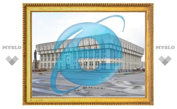 Правительство Тульской области вышло в он-лайн