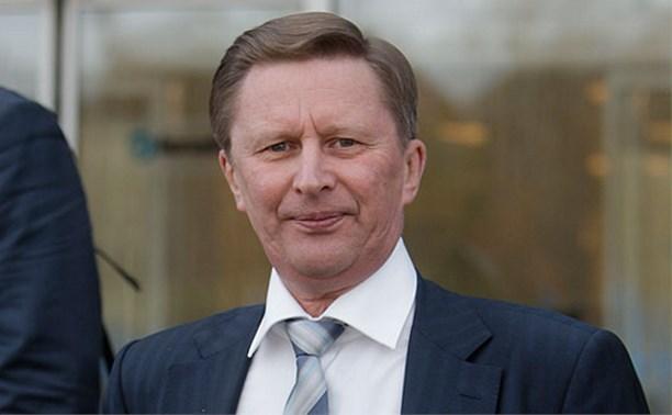 Сергей Иванов назвал Тульскую область в десятке лучших бизнес-регионов России
