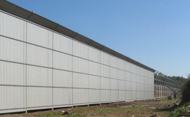 Прокуратура обязала обнести забором завод, уничтожающий санкционные продукты