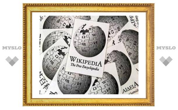 """В Германии выходит печатная """"Википедия"""" - книга, у которой 90 тысяч авторов"""