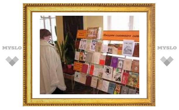 Тула вспомнила святых Кирилла и Мефодия
