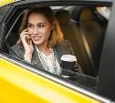 Туляки вошли в число самых щедрых пассажиров такси