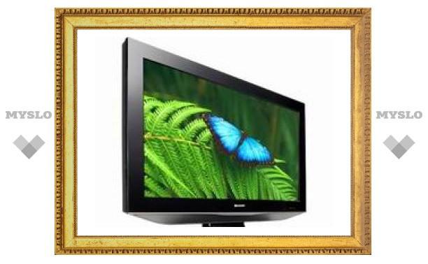 21 ноября: Всемирный день телевидения