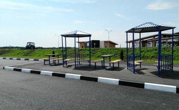 На трассе М-2 «Крым» построили площадку отдыха для водителей