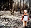 Тулячка забыла на улице шестилетнего сына