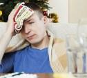 Советы: Как избежать похмелья в Новый год